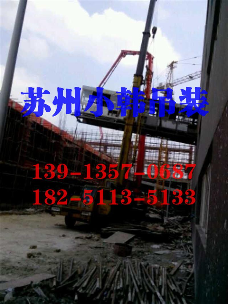 吴中区吊装价格费用是多少 郭巷吊装公司