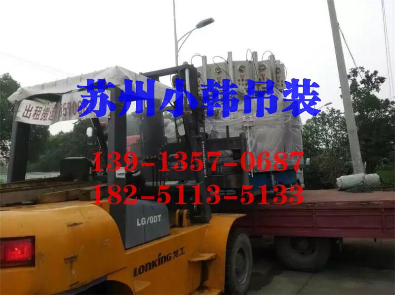 苏州设备搬运公司-您的品质之选,相城设备搬运