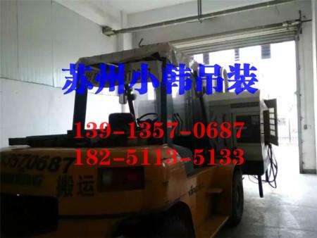 苏州区域可信赖的苏州设备装卸公司-吴江设备装卸电话