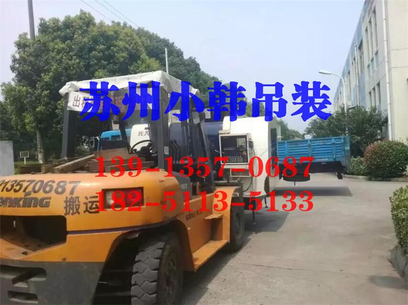 苏州区域有信誉度的苏州设备搬运公司|苏州设备搬运