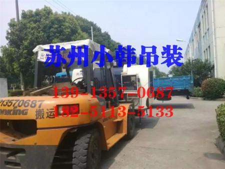 口碑好的苏州设备装卸公司推荐,吴江设备装卸公司