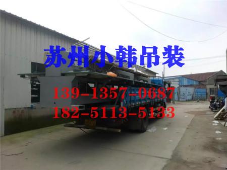 昆山精密设备搬运公司,小韩吊装搬运_靠谱的苏州精密设备吊装公司