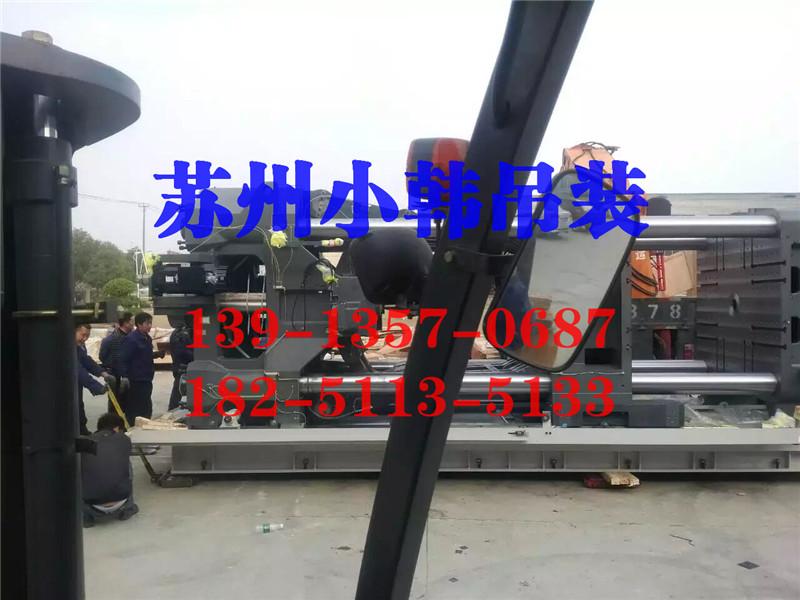小韩吊装搬运专业提供苏州精密设备吊装-吴江精密设备搬运