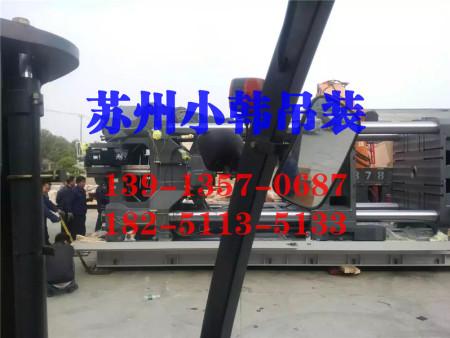 吴江起重吊装搬运-哪里有提供苏州起重吊装公司