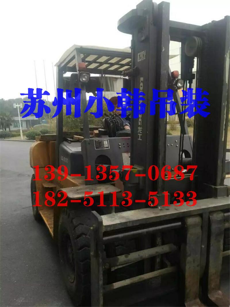 小韩吊装搬运_专业相城设备吊装公司,黄桥设备搬运电话