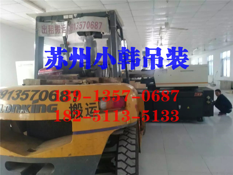 选相城设备吊装公司认准小韩吊装搬运 太平镇设备搬运电话