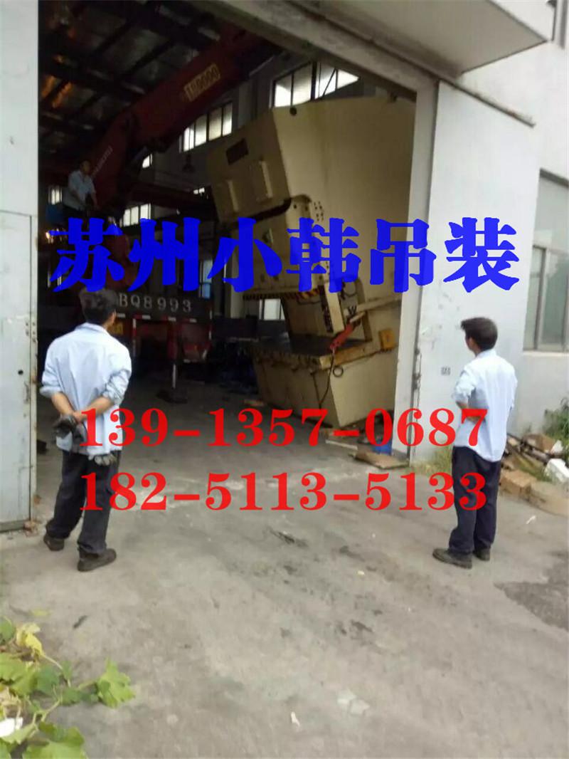 江苏知名苏州设备起重搬运公司|无锡设备起重搬运价格