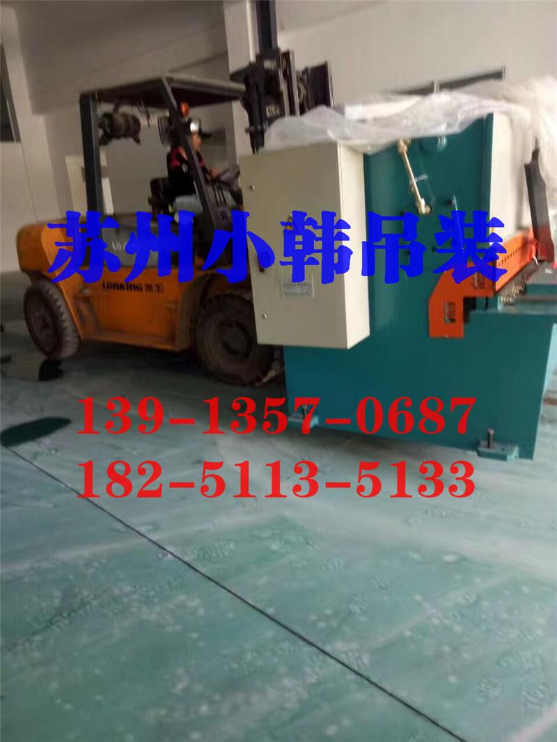 苏州设备起重搬运价格|上海设备起重搬运