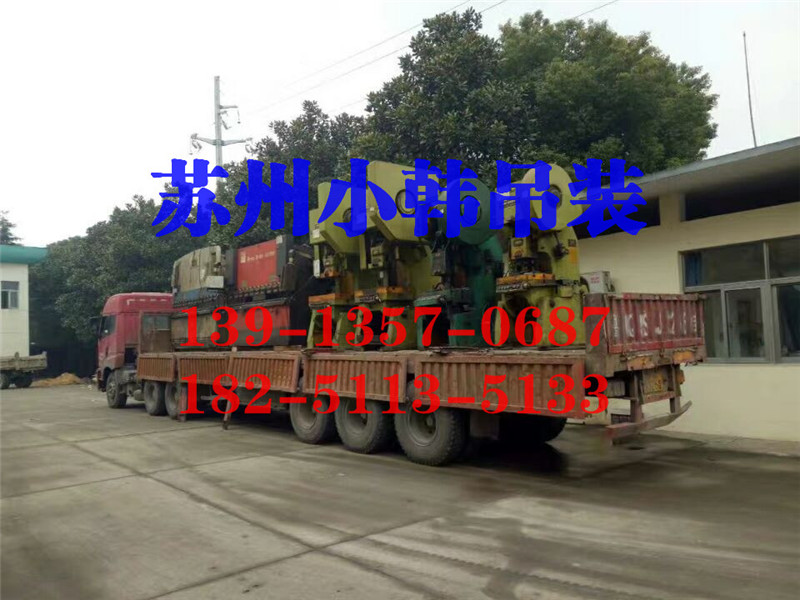 苏州设备搬运公司价格情况|苏州设备吊装