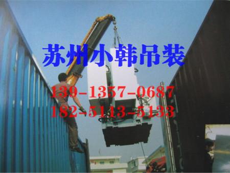北桥吊装公司 选苏州设备吊装服务公司认准小韩吊装搬运