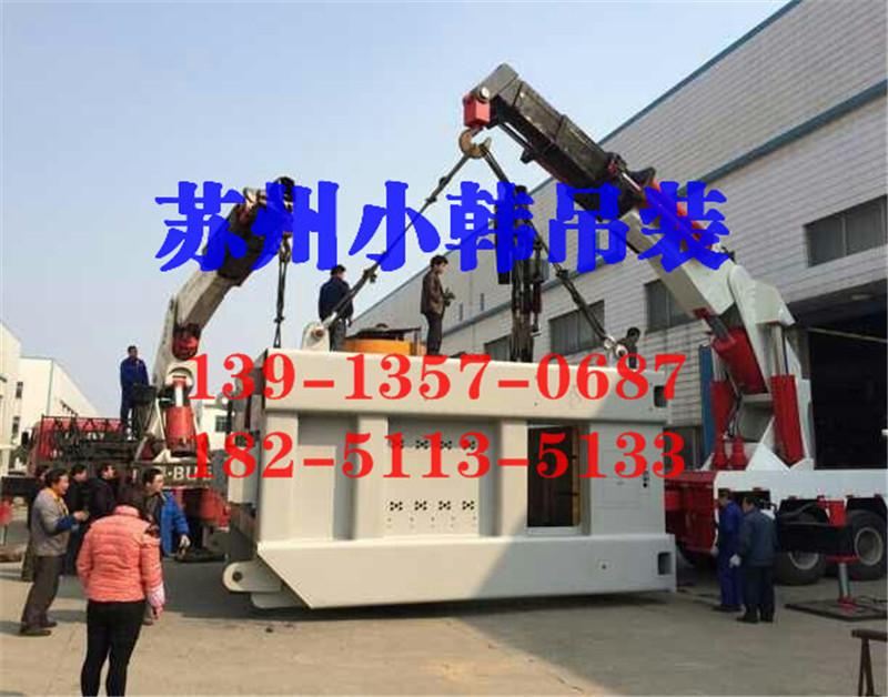 苏州相城设备吊装公司就找小韩吊装搬运,口碑好,北桥工厂设备吊装