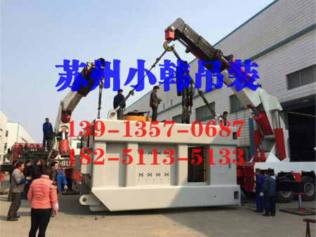 苏州相城设备吊装公司当选小韩吊装搬运 苏州市设备搬运公司