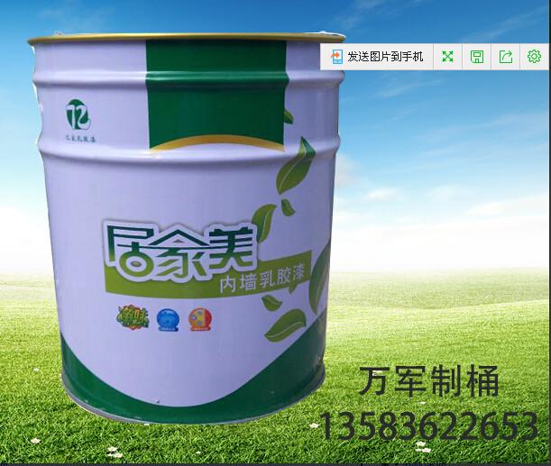 山东制桶——山东哪里有供销耐用的乳胶漆专用铁桶