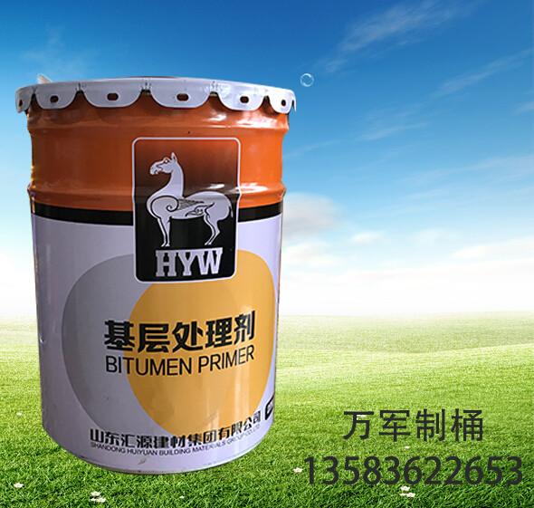 想购买超值的防水涂料铁桶,优选万军制桶_防水涂料铁桶