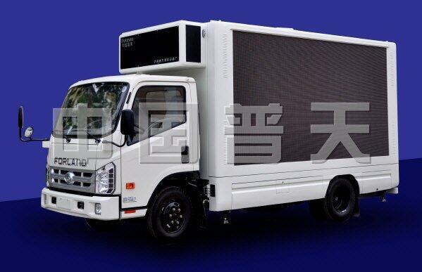 北京LED舞台车|山东福田奥铃T3LED舞台车供应出售