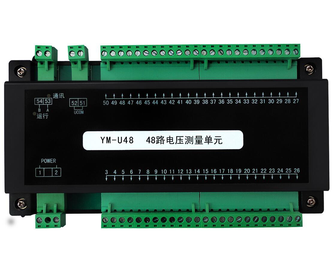 大量供应价位合理的电压采集/有源遥信模块YM-U32_YM-U32电压采集/有源遥信模块价格