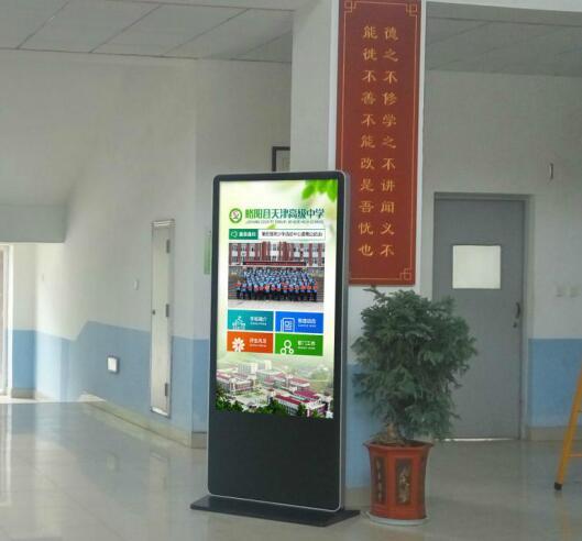 北京规模大的数字班牌厂家推荐-专业的电子班牌