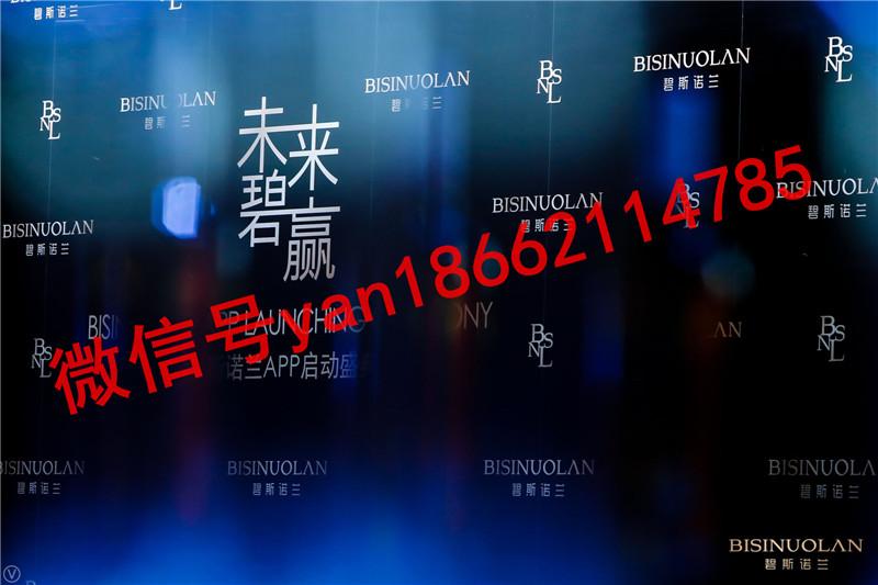 碧斯諾蘭牙膏牌子怎么樣,蘇州晏騏具有口碑的碧斯諾蘭牙膏品牌