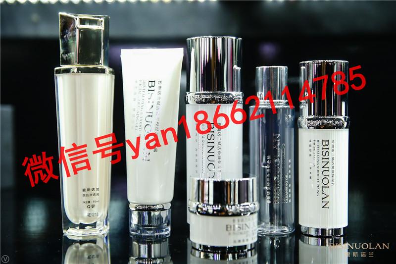 碧斯諾蘭護膚品是什么_江蘇實用的碧斯諾蘭護膚品推薦