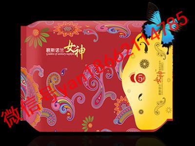 江蘇超值的碧斯諾蘭女神衛生巾供銷-碧斯諾蘭女神衛生巾口碑怎么樣