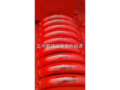 白银砼泵 【实力厂家】生产供应砼泵