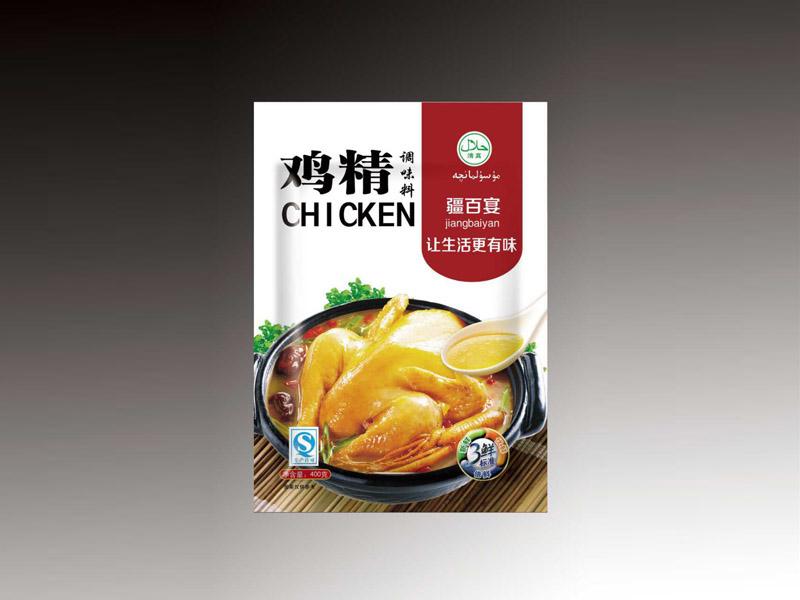 口碑好的食品真空袋產自嘉博彩印|蘭州食品袋訂制