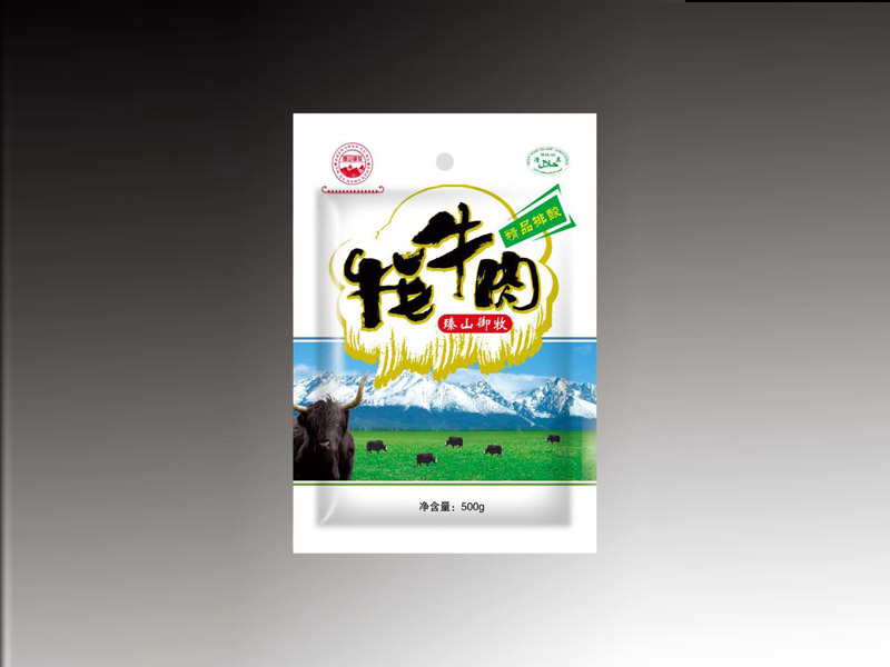 甘肃出色的食品伟德国际唯一官方厂家-甘肃彩印厂