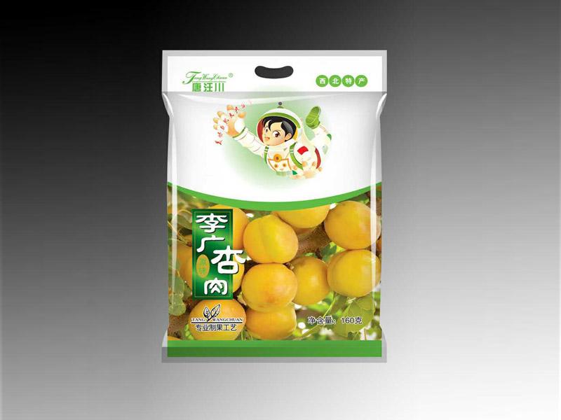 甘肃包装厂 专业塑料食品袋厂在甘肃