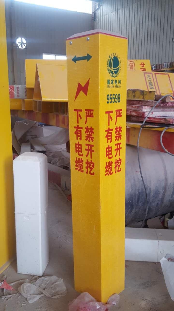 燃气管道标志桩专业供应商-燃气管道标志桩定制