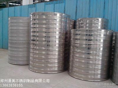 三门峡市不锈钢水箱价格-高性价河南不锈钢水箱供销