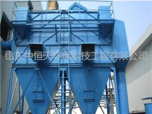 化工廠專用環保除塵設備安裝-淄博哪里有賣優惠的環保除塵設備