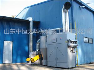 寧波化工廠專用環保除塵設備-山東報價合理的環保除塵設備