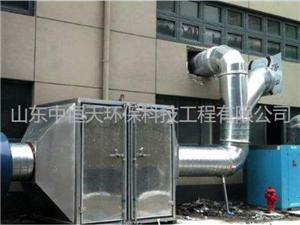 山東環保設備價格_山東報價合理的光催化廢氣治理設備供應