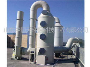 塑料廠專用環保設備_淄博品牌好的脫硫脫硝設備價格