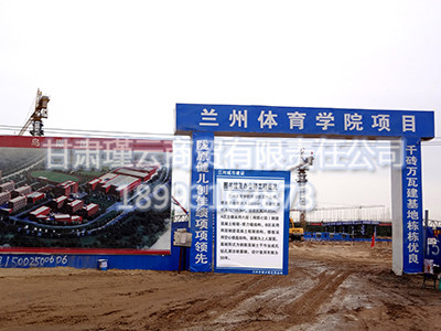 宁夏现浇混凝土空心楼盖-有信誉度的空心楼盖厂家就是甘肃瑾云商贸