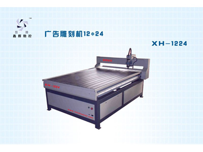 甘南广告雕刻机厂家_想买好用的广告雕刻机,就来鑫之锐数控车床