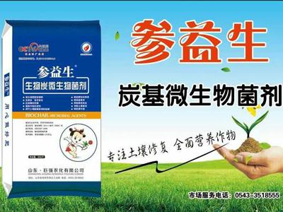 巨强农化出售划算的三七专用肥_云南三七专用肥