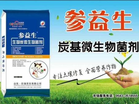 哪里有提供好的三七专用肥,云南三七专用肥供应商