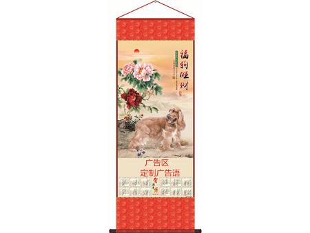 广西环保无纺布挂历价格-温州哪里可以买到有保障的无纺布挂历