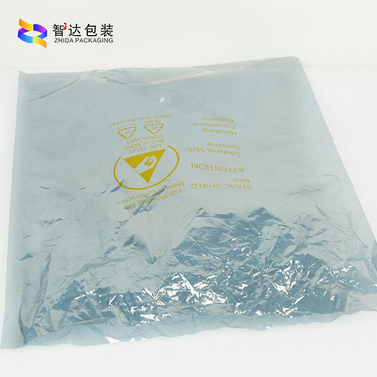 透明包装袋生产商|优质透明包装袋专业供应