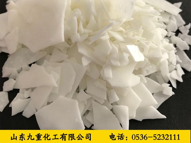 高纯氯化镁供应商-想买性价比高的氯化镁,就来九重化工