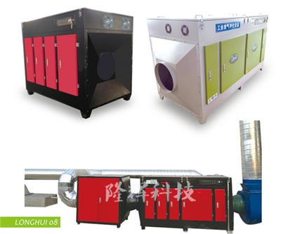 山东工业光氧催化废气净化器-名声好的光氧催化废气净化器供应商-当选隆辉环保科技