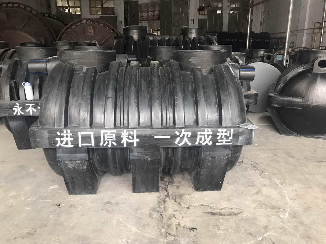 廣州化糞池清理價格-實惠的標準化糞池在哪買