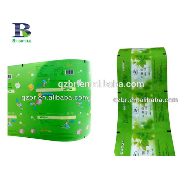 优质塑塑膜生产厂家【面膜】【湿巾】包装卷材