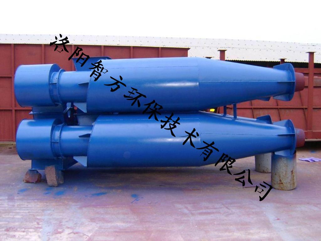 河南好的旋风除尘器供应-旋风除尘器供货厂家