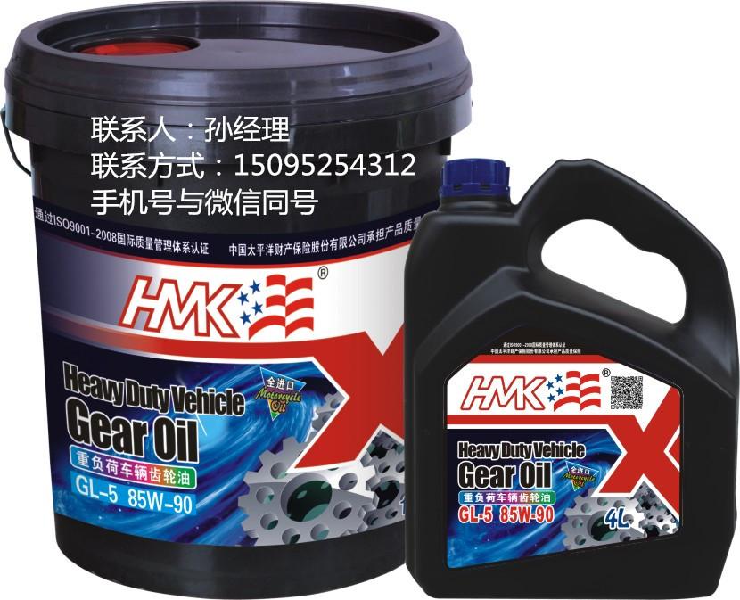 山東哪里買令人放心的重型汽車專用潤滑油 ,遼寧重汽專用潤滑油