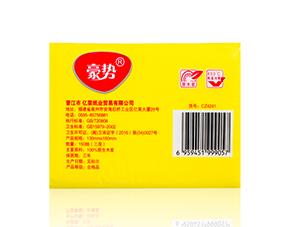 内蒙古擦手纸批发_泉州优良的擦手纸市场价格