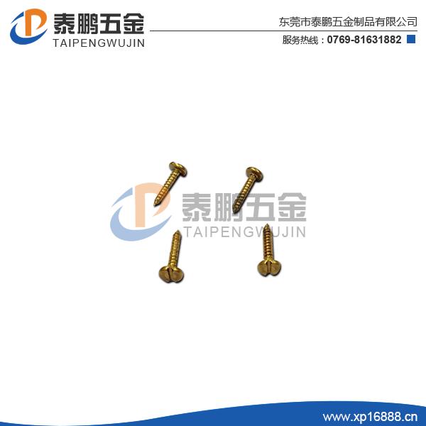 惠州高低牙螺丝批发,专业的高低牙螺丝供应商