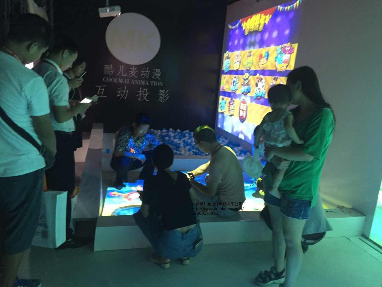 要买质量超好的投影互动沙滩,当选广州酷儿麦动漫科技-魔幻沙滩