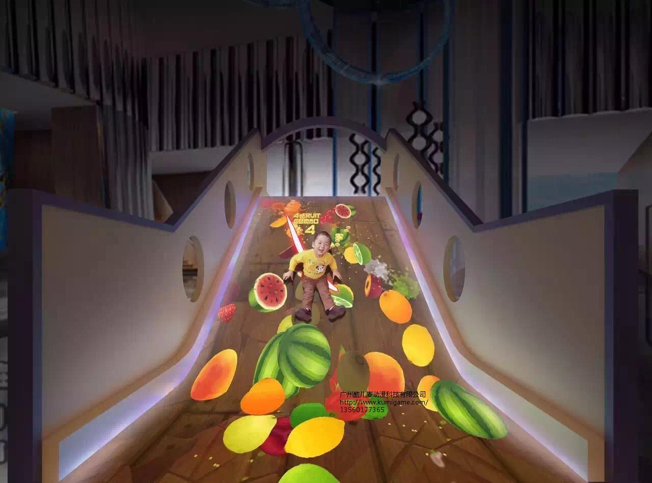 儿童互动投影游戏哪家好_想买新品投影互动滑梯就来广州酷儿麦动漫科技